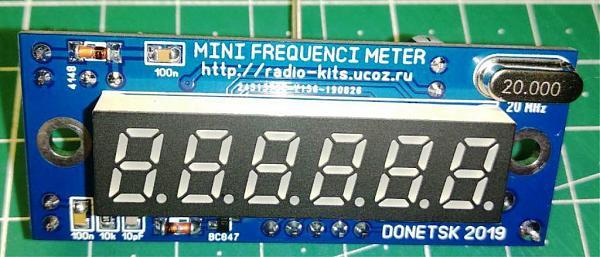 Продам Миниатюрная 6-ти разрядная цифровая шкала