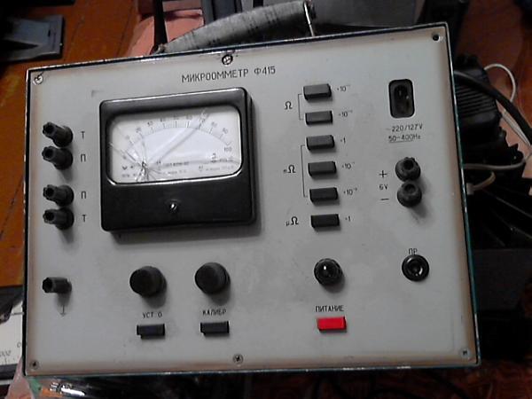 Продам микроомметр ф415 на запчасти