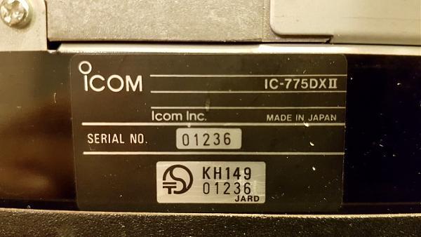Продам Icom775dxII
