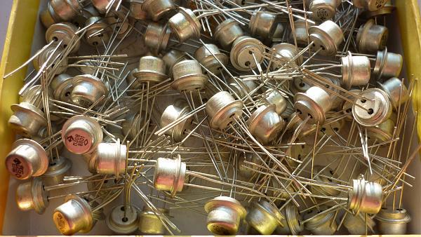 Продам Транзистор П308, с позолотой внутри