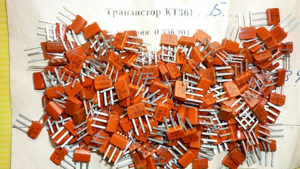 Продам Транзистор КТ361Б