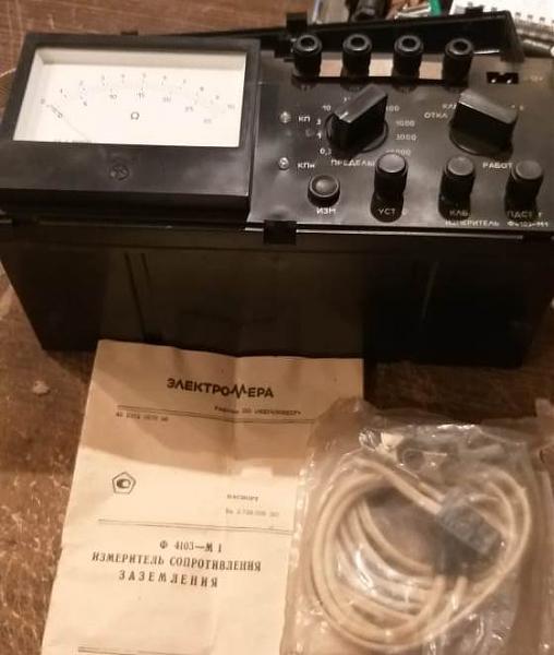 Продам Измеритель сопротивления заземления Ф4103-М1