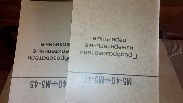 Продам Измерительные головки СВЧ мощномеров