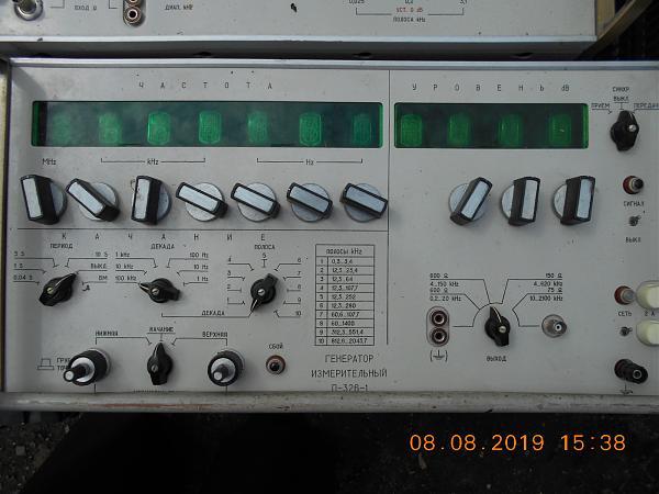 Куплю Радиоаппаратура