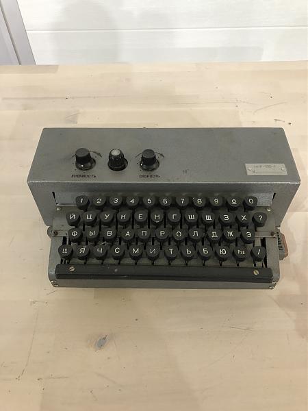 Продам ДКМ р-010