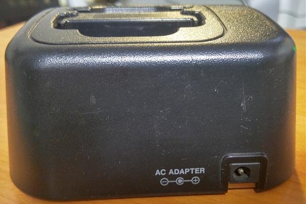 Продам iCOM BC-119+AD56B