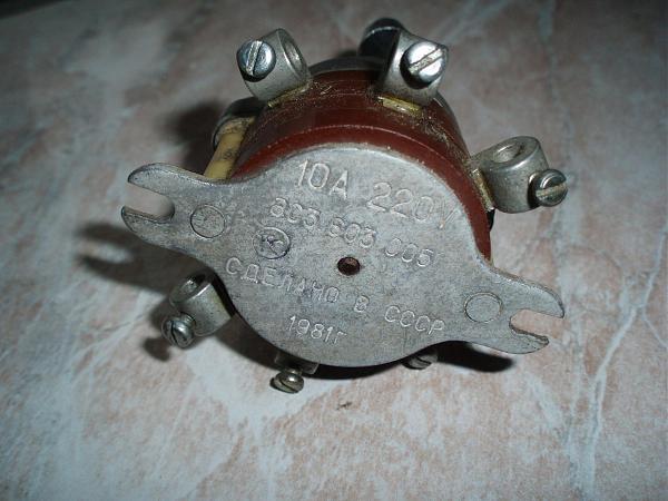 Продам Пaкетный переключaтель нa 220В 10A 1981г