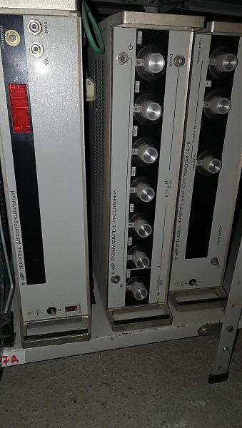 Продам K2-41 измерительный комплект