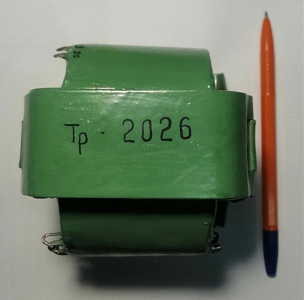 Продам Трансформатор Тр-2026