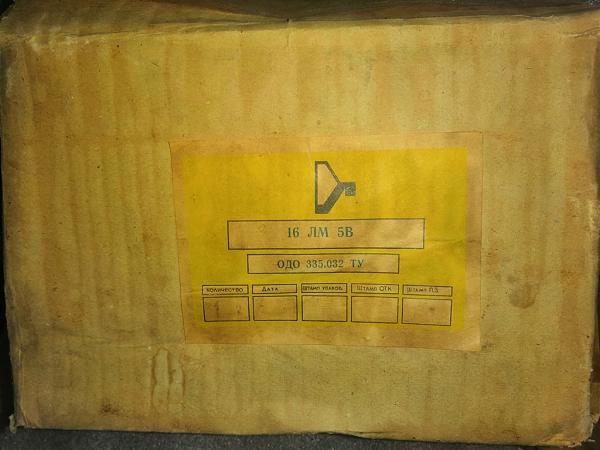 Продам 16ЛМ5В трубка осцилографическая