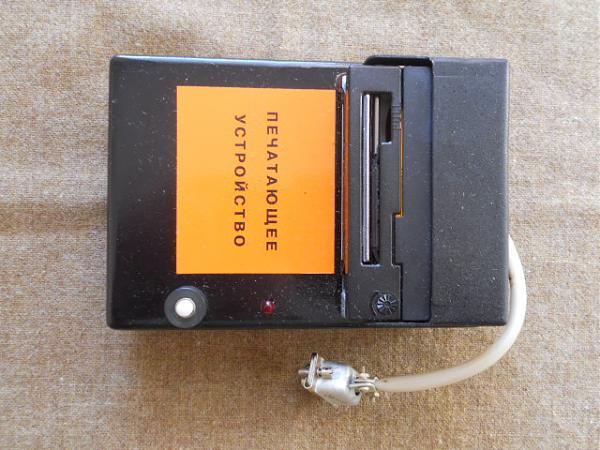 Продам прибор диагностики судовой аппаратуры ГМССБ
