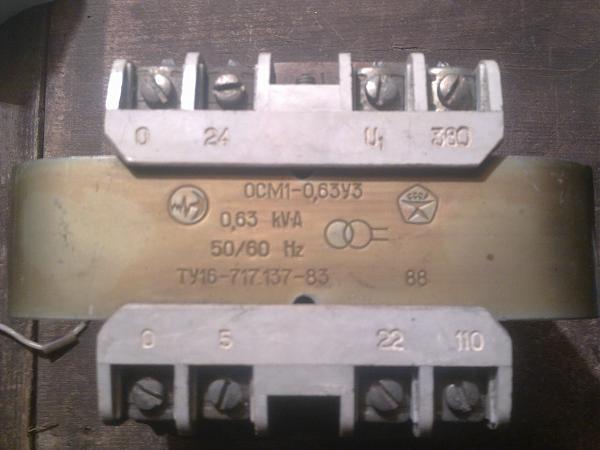 Продам Трансформатор ОСМ1-0,63УЗ