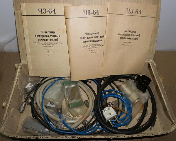 Продам ЗИП для частотомера Ч3-64