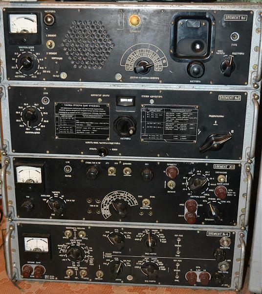 Продам радиоприёмник Р-154 -2М Молибден