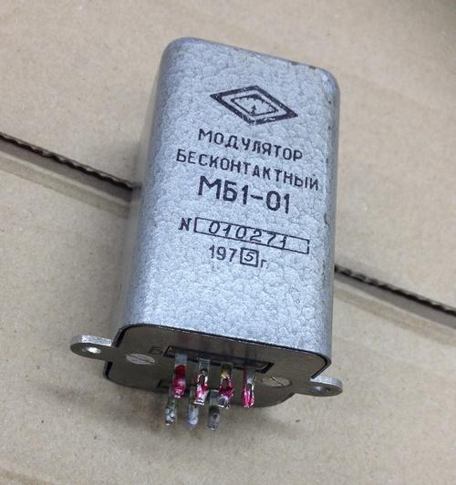 Продам МБ1-01 модулятор бесконтактный