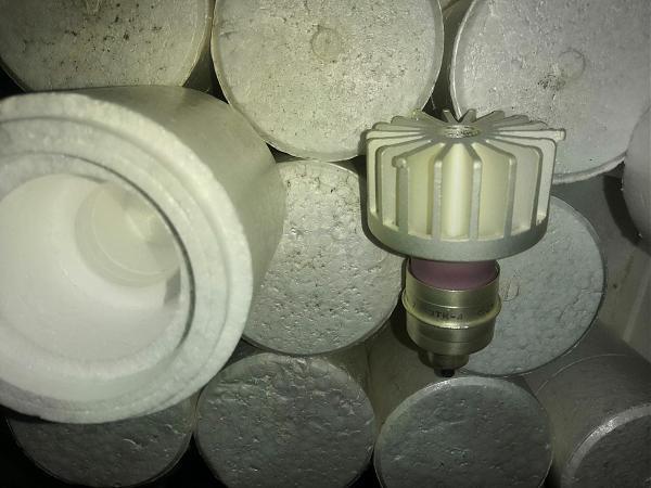 Продам Лампа ГИ-7Б