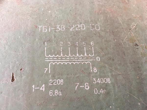 Продам Анодный трансформатор