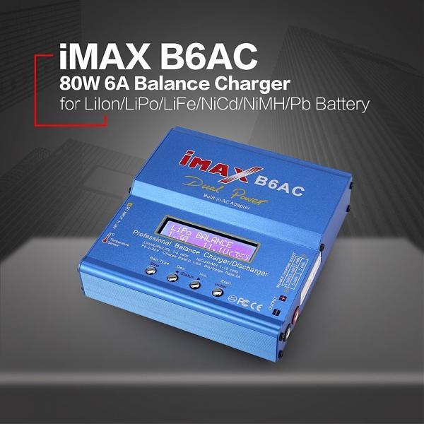 Продам Зарядное устройство IMAX-B6AC высокого качества