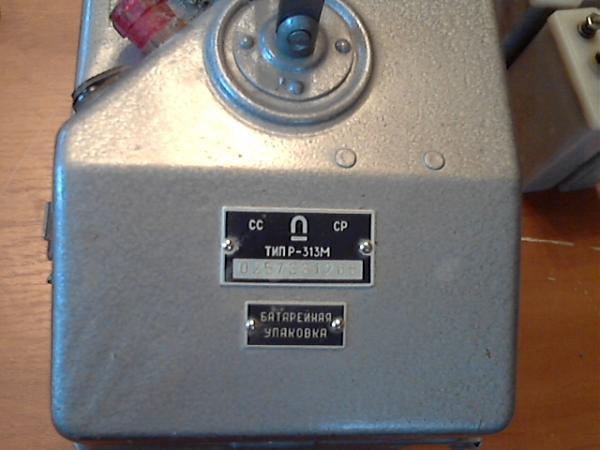 Продам р-313м-Метеор