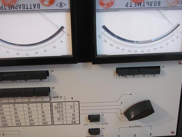 Продам Комплект измерительный К506