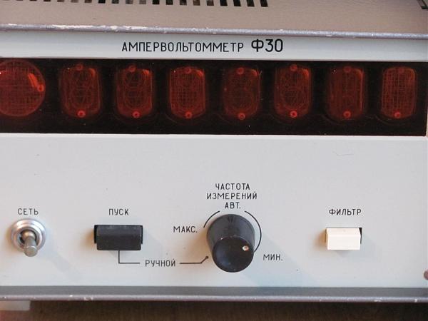 Продам Ампервольтомметр Ф30