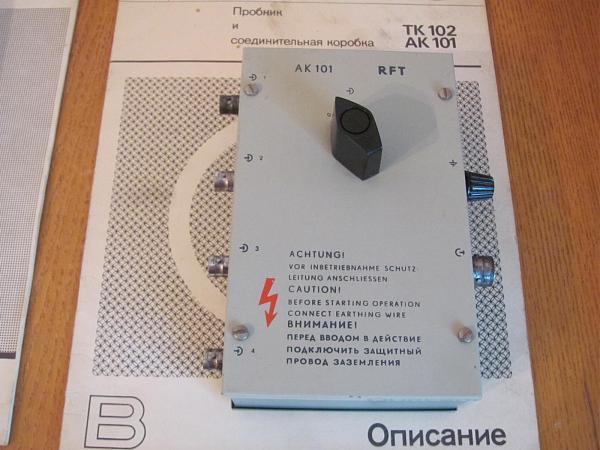 Продам Аксессуары SMV11, SMV8.5