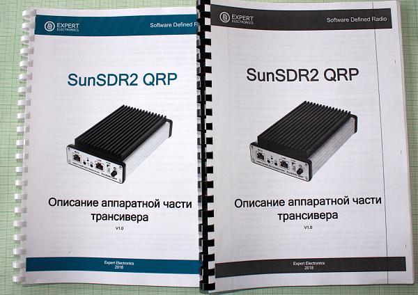 Продам SunSDR2 QRP инструкция цвет