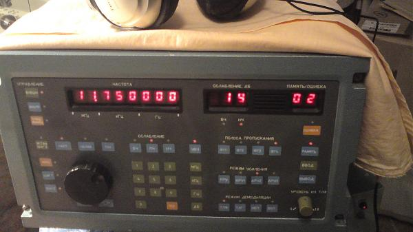 Продам радиоприёмник Р-309А блоки
