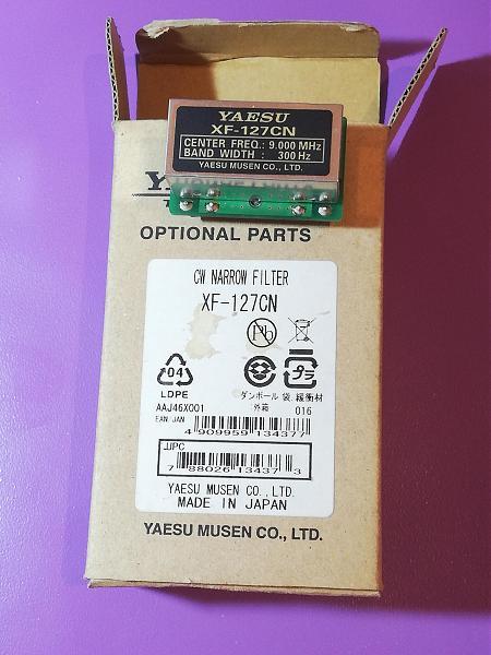 Продам Yaesu FT DX 3000