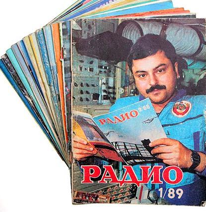"""Продам Журналы """"Радио"""". Годовые подшивки"""