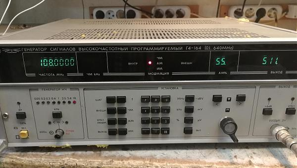 Продам Г4-164 генератор ВЧ