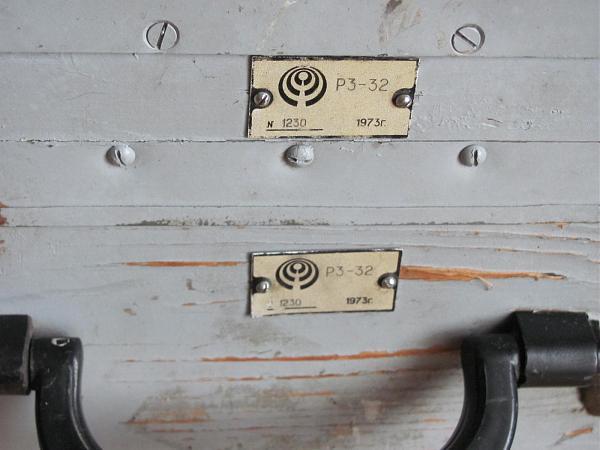 Продам Измеритель Р3-32, Р3-33, Р3-34, Р3-35