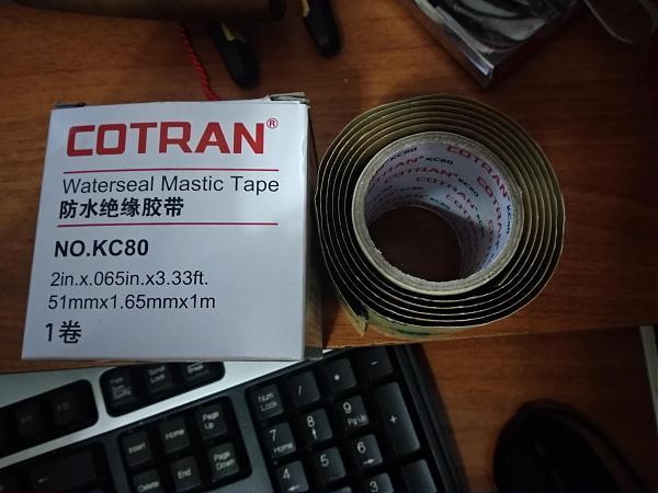 Продам Мастичная лента COTRAN и ERICSSON