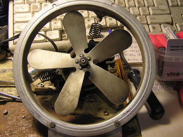 Продам вентилятор 140мм