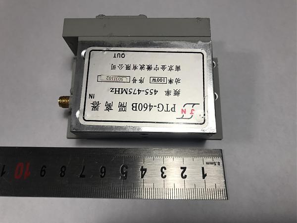 Продам Циркулятор диапазона 460 МГц