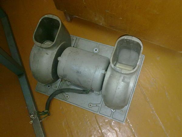 Продам вентилятор для охлаждения ламп