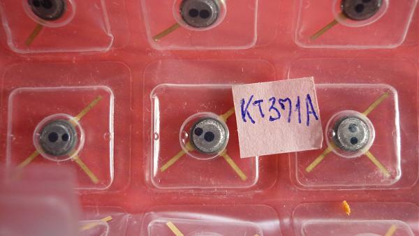 Продам Транзисторы 2Т372Б, КТ371А