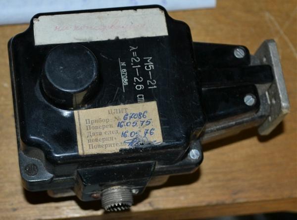 Продам Преобразователь М5-21. М5-30