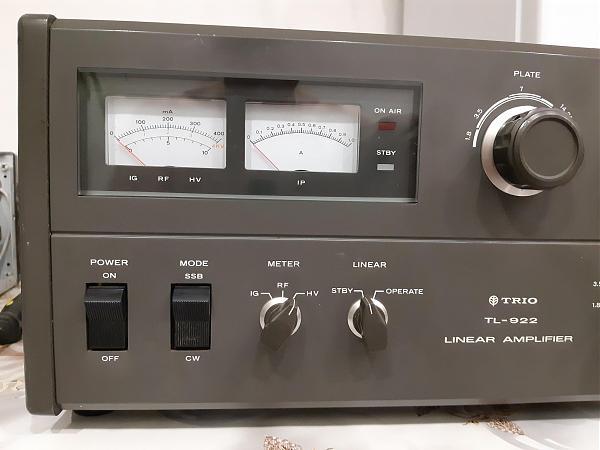 Продам Усилитель TL-922