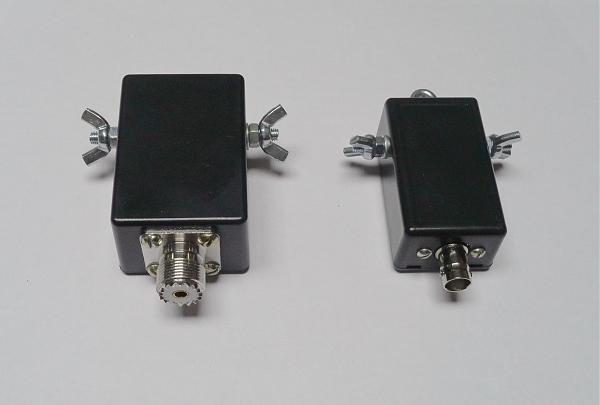Продам Антенны тактические, комплект (лот 2)
