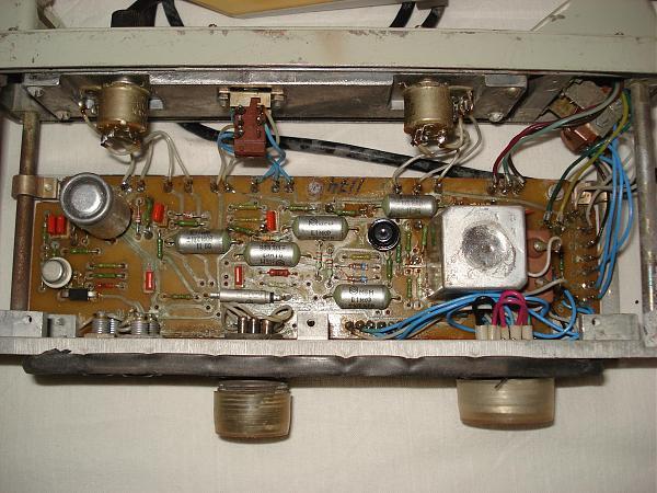 Продам Блок управления радиостанции