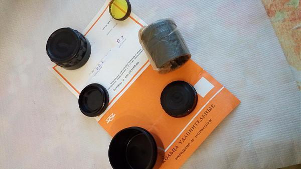 Продам кольца удлинительные для фотоаппаратов СССР