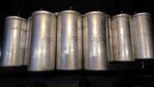 Продам электролитические конденсаторы и т.д
