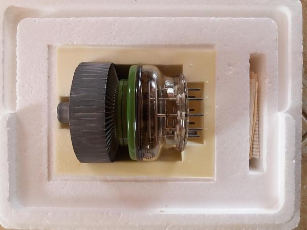 Продам Гми-26б