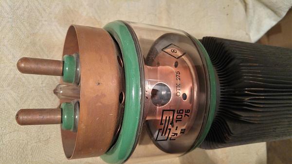 Продам радиолампа ГУ-10Б