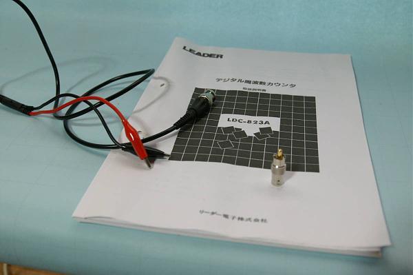 Продам Частотомер LDC - 823A Япония