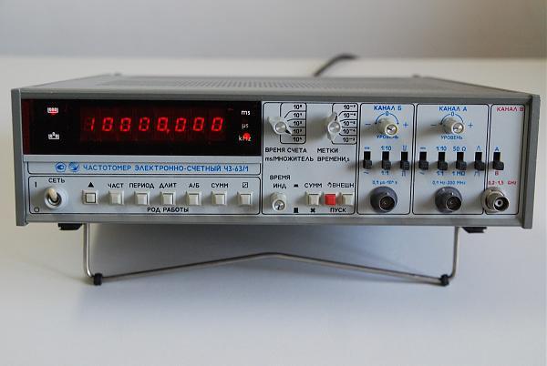 Куплю частотомер, осциллограф, генератор