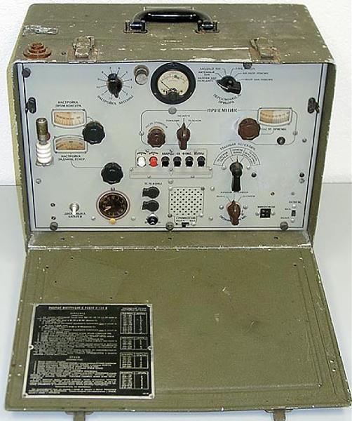 Куплю Корпус для радиостанции V-100