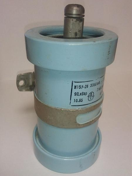 Продам конденсатор К15у-2б