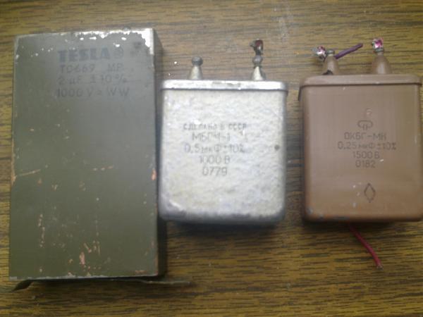 Продам Высоковольтные конденсаторы